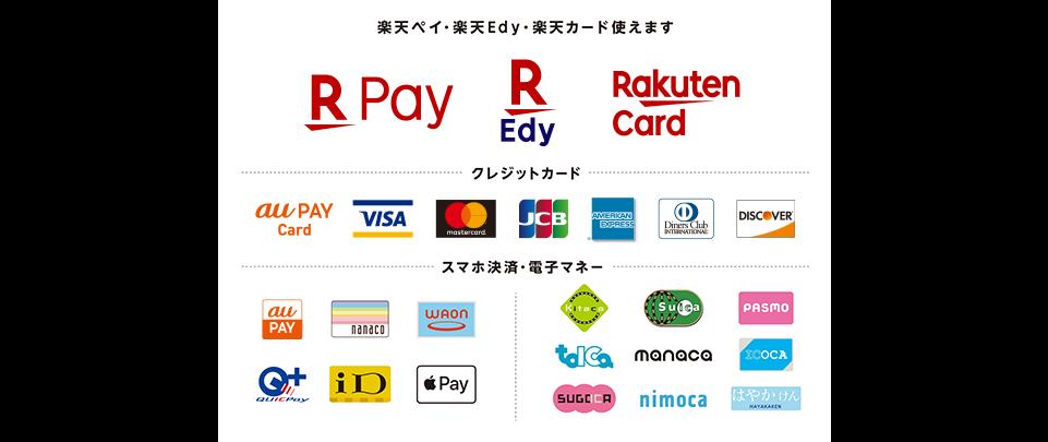 クレジットカード決済が可能になりました。